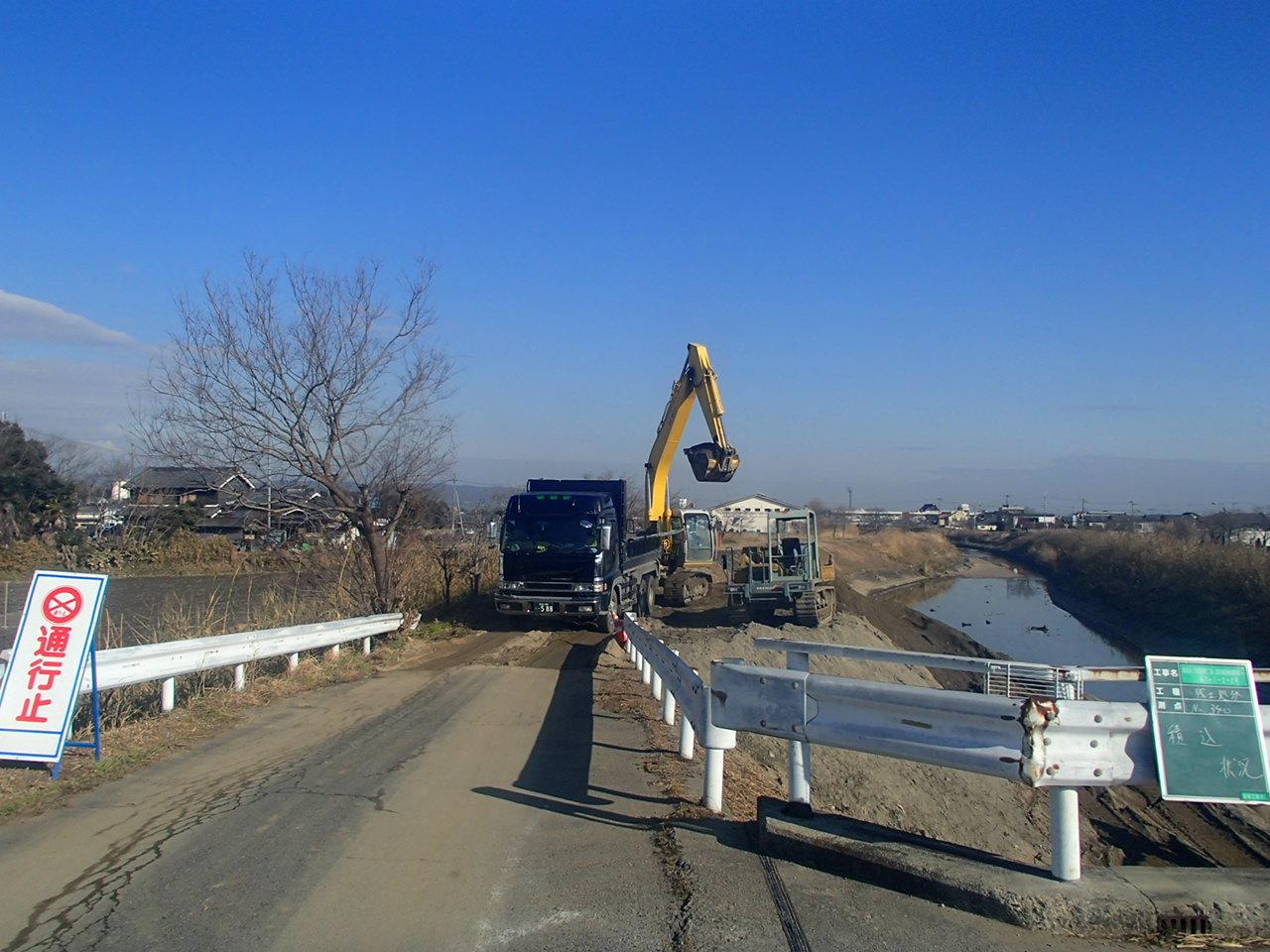 高田川 河道掘削工事
